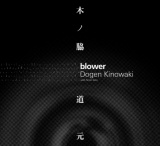 coverimag_blower